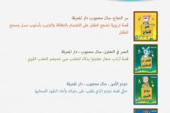 كتب منال محجوب